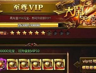 大闹天宫牛魔RMB玩家实力提升