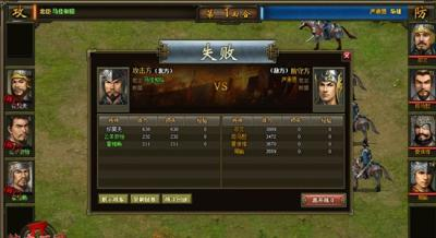 热血三国2的战斗技巧策略